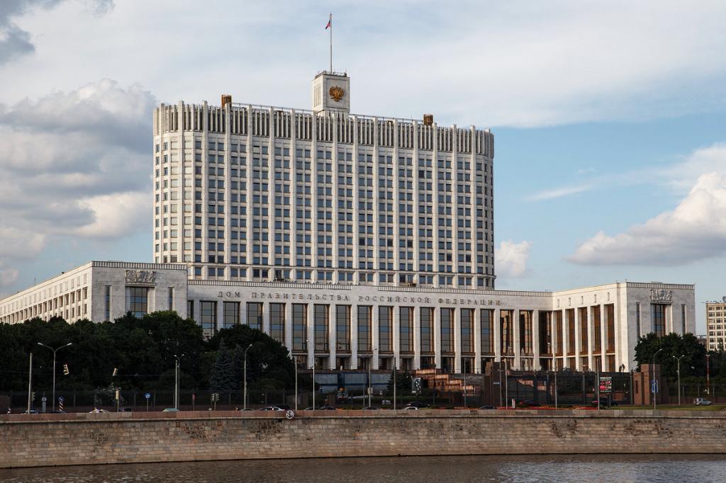 Правительство России перенесло сроки уплаты налогов и сдачи налоговой отчётности